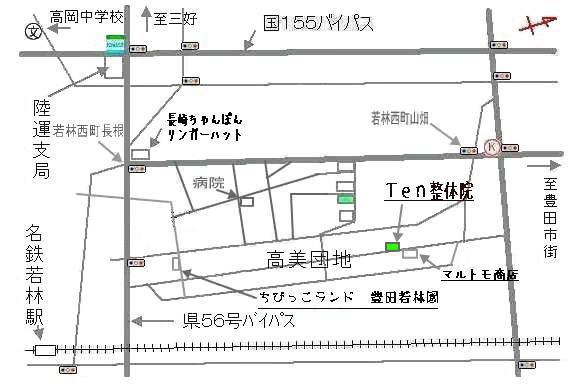 豊田市のTenレディース整体院・地図
