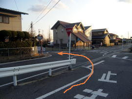 ルート3:豊田市のTen整体院