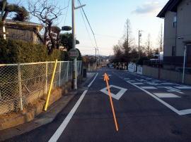 ルート4:豊田市のTen整体院