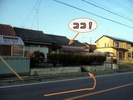 ルート8:豊田市のTen整体院