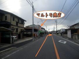ルート15:豊田市のTen整体院