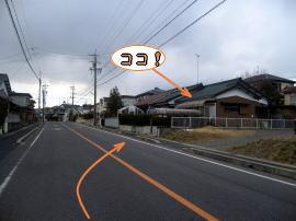 ルート16:豊田市のTen整体院
