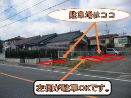 ルート17:豊田市のTen整体院