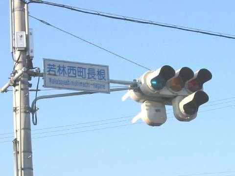写真2:愛知県豊田市のTenレディース整体院,安城市,知立市,刈谷市,三好町,名古屋市,岡崎市,腰痛,肩こり
