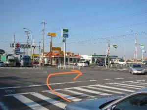 2_ルート:豊田市のTen整体院