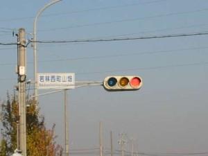 6_ルート:豊田市のTen整体院