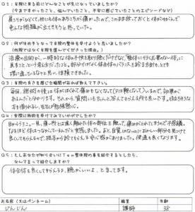 141015_toukaijinjin38